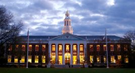 HARVARD Business scholl